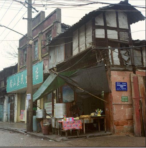 铅山的小店