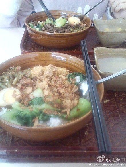 猫空台湾快餐