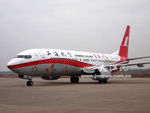 彩绘飞机,首航航班fm9269执飞上海虹桥至井冈山航线