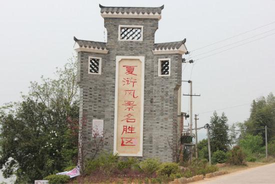 江西赣县桃花岛:最适合上班族春游的好地方