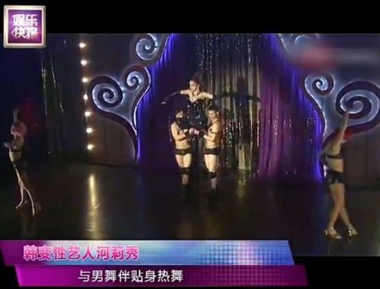 韩变性艺人黑丝爆乳 与男伴贴身热舞