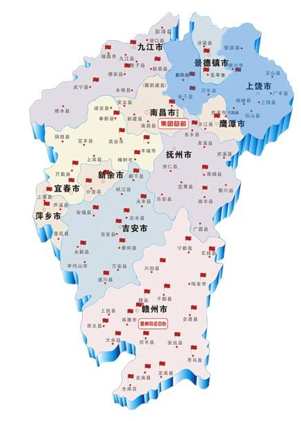 江西乐平到鄱阳地图