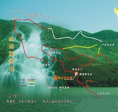 丫山风景区游览图