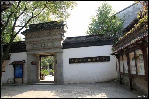 藏身女校的中华性博物馆小清新里的重口味