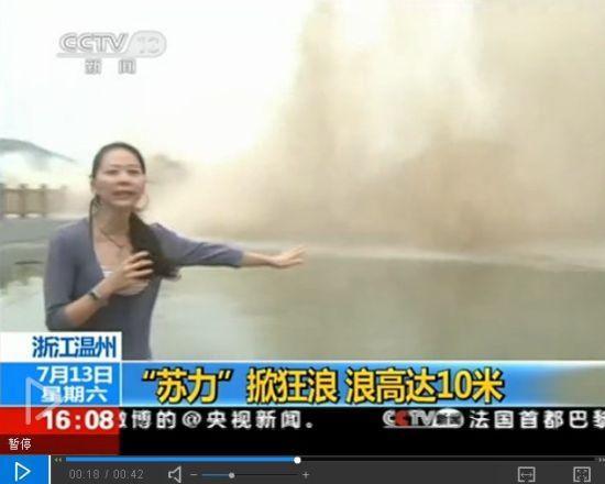 台风掀起10米巨浪