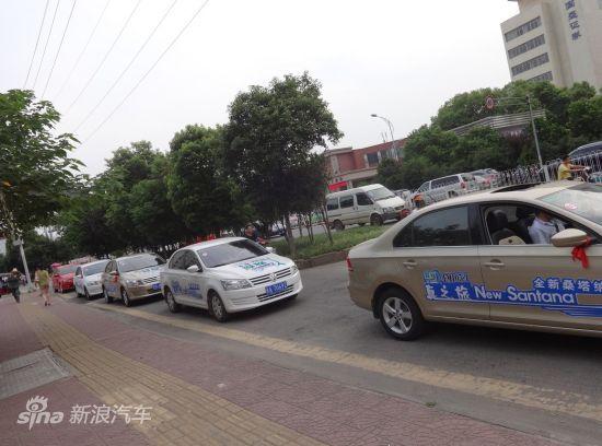 上海大众全新桑塔纳真之旅探秘篇震撼招募