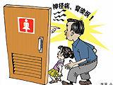 父亲带3岁女儿如厕被骂流氓