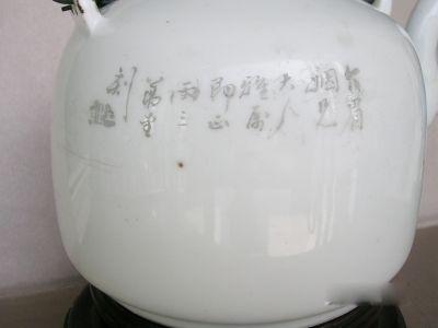 扬州八刻之清代江雨三瓷刻