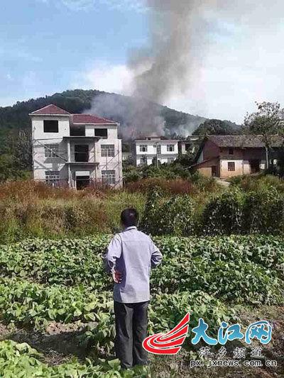 农民乱扔烟头引发山火