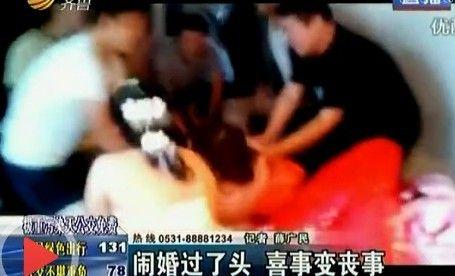 16岁女生当伴娘被十余男子当众扒衣猥亵组图