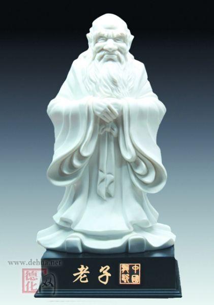 陶瓷鉴赏——中国龙瓷:老子
