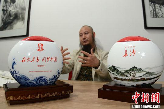 毛泽东纪念瓷日出东方耗时两年创作