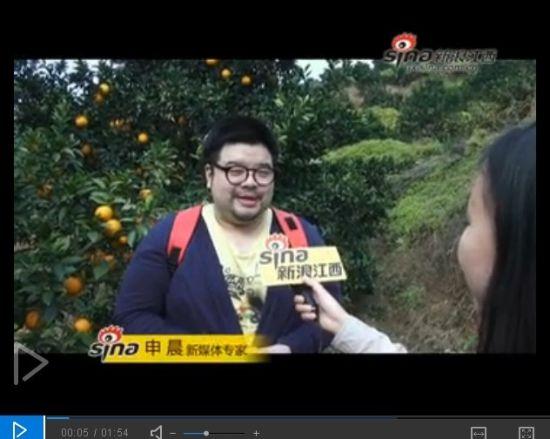 申晨:商家应保护好赣南脐橙这个品牌