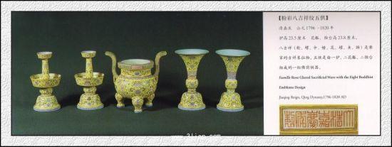 明清两朝遗留的珍品瓷器