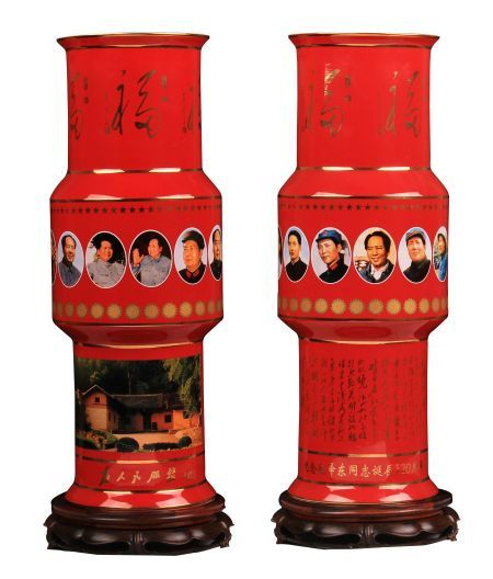国礼红瓷献礼毛泽东诞辰120周年