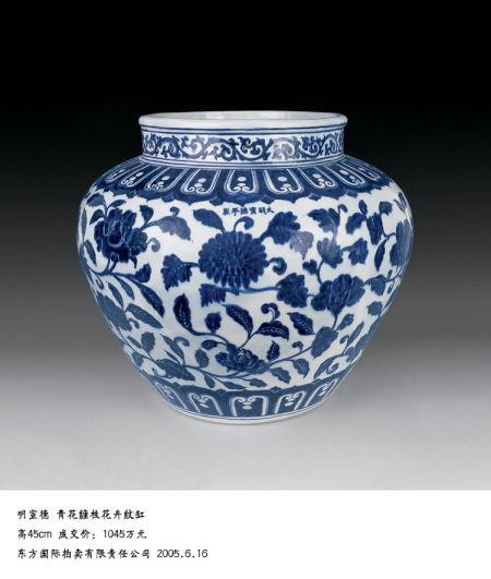十款拍出千万的景德镇陶瓷