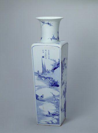 陶瓷鉴赏:清康熙青花山水人物图方瓶
