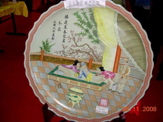 民国瓷器收藏现大量春宫瓷画