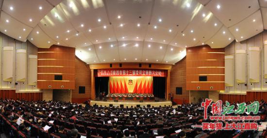 """南昌加强民主监督 64政协委员担任城市""""啄木鸟"""""""