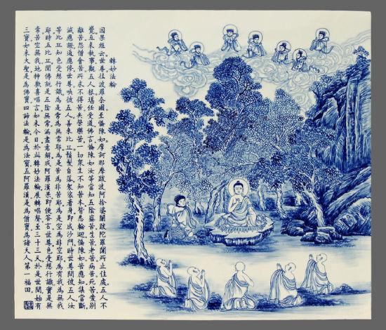 精美的佛教青花瓷板画鉴赏