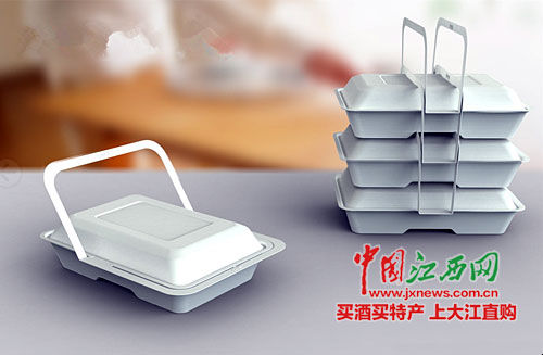 大学毕业生发明手提快餐盒 方便又环保
