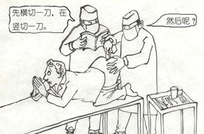 肛周脓肿的症状表现
