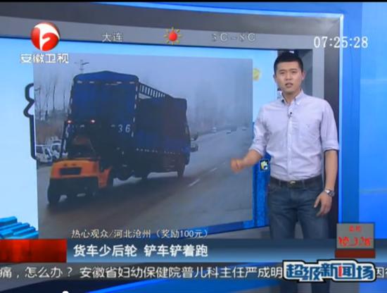 实拍大货车缺少1个后轮 铲车托着走