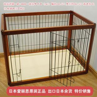 一直畅销日本爱丽丝木制铁线小资宠物笼
