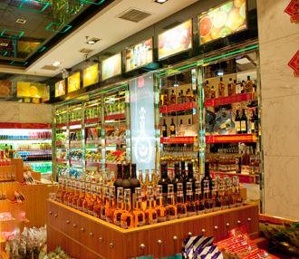 迪卡乐超市
