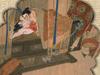 古代妓女房中术