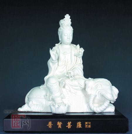 中国龙瓷:普贤菩萨鉴赏