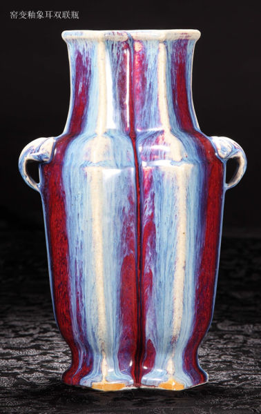 双联瓶——古瓷史上的奇葩瓶型(下)
