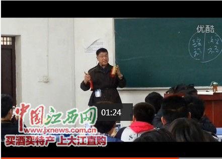 """江西老教授快板教学政治课 自称""""老师中打快板最厉害"""""""