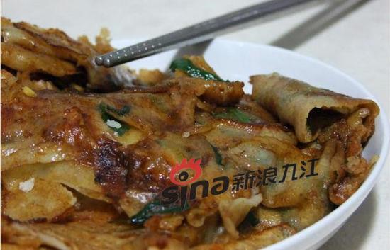 大九江遍地美食 五谷杂粮的豆粑