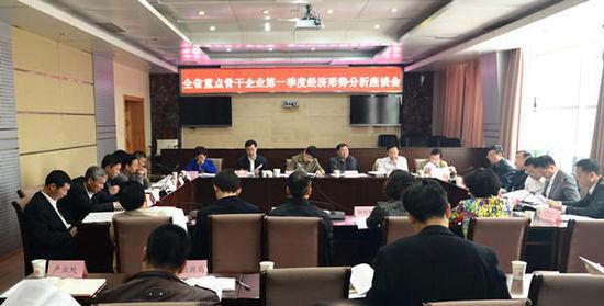 江西省发改委召开一季度经济形势分析座谈会