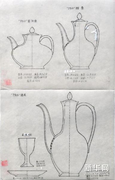 艺术装置设计手绘