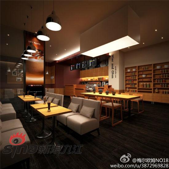 九江咖啡的一张名片 梅尔欧姆咖啡