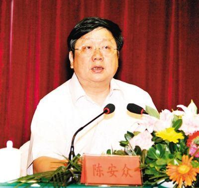 原江西省人大副主任、总工会主席陈安众。