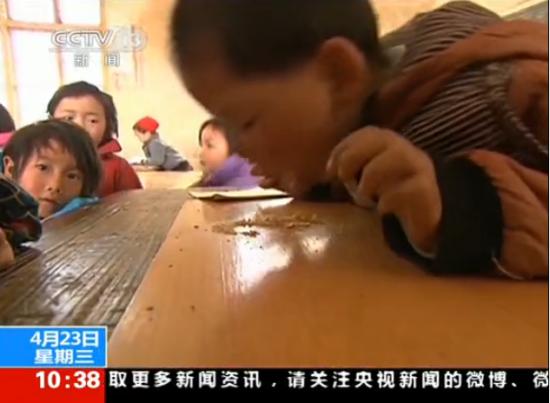 央视曝光宜春贫困小学生饿肚子上课