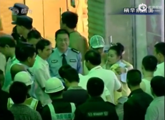 深圳砍人事件警方解救人质画面曝光