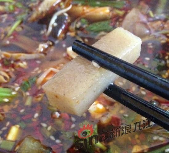 冒菜火锅菜