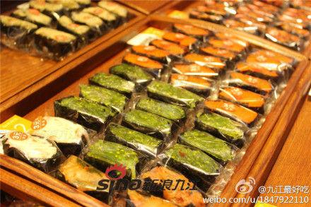 五一出游新选择 边走边吃的小寿司