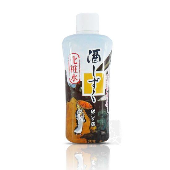 日本大创纯米酒保湿美白爽肤水