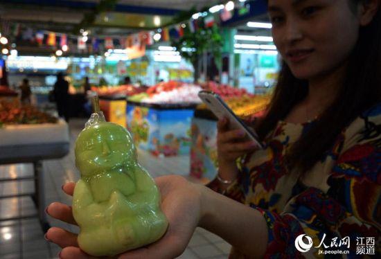 南昌超市出售人参果 定价50元一个(图)