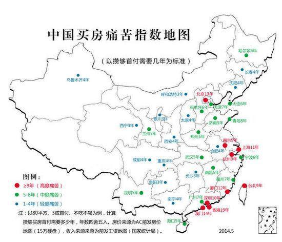 中国买房痛苦指数:郑州攒首付不吃不喝至少5年