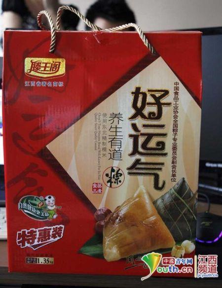 涉嫌违规的滕王阁粽子(中国青年网江西频道记者罗树辉 摄)