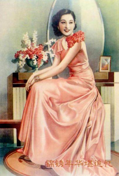 风华绝代老上海画师笔下民国女子