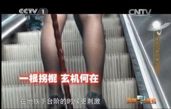 """团伙用""""神器""""拍女性裙底 10分钟视频卖千元"""