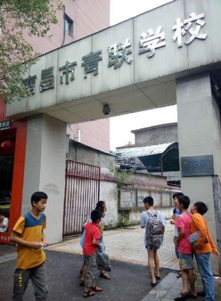 今年9月,小熊艳就可以到青联学校上学了