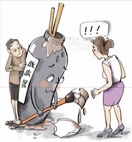 江西男子怀疑妻子出轨 偷往其内裤洒敌敌畏(图)